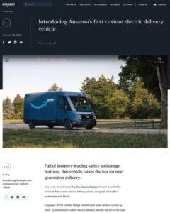 アマゾンが導入する予定の新興EVメーカー製カスタム配送車両
