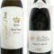 成城石井で販売されているワイン、クイーンモン・ペラ ブラン 2019(白)とラ プティット ペリエール ピノノワール2019(赤)