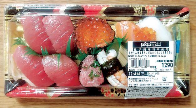 成城石井トリエ京王調布店の鮮魚売場の導入部で訴求する店内加工の寿司