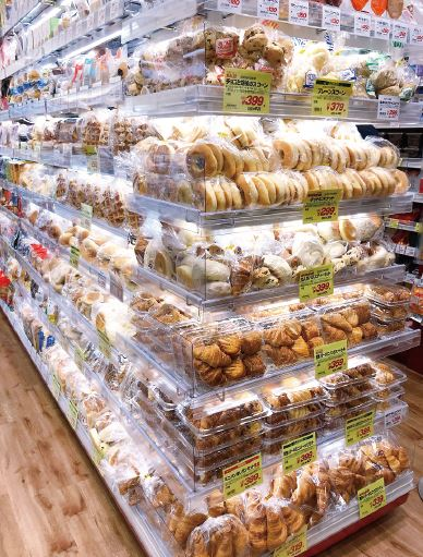 成城石井のパンの売場