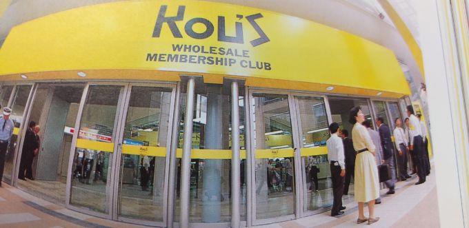 1993年第1位受賞店舗 KOU'sハーバーランド