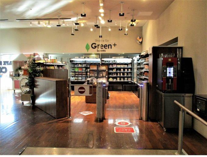 富士通と光洋ショップの生体認証技術を使ったレジなし店舗