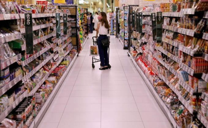 千葉市内のスーパー