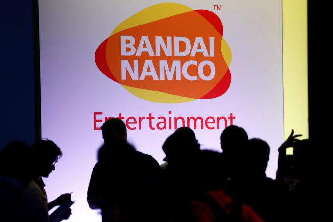 バンナムHDのロゴ