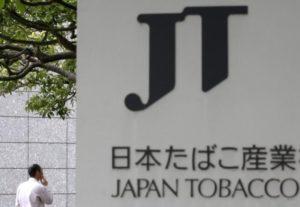 JTのロゴ
