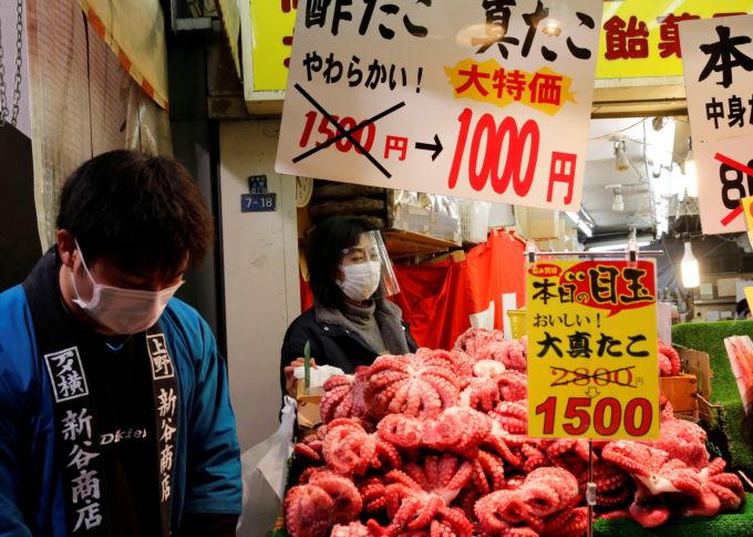 2020年の年末に撮影した鮮魚販売店の店頭