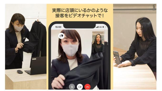 三越伊勢丹アプリ