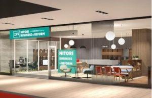 グランフロント大阪北関にある国際会議場や共同オフィスなどの施設「ナレッジキャピタル」内にオープンしたニトリの事業者向けショールーム