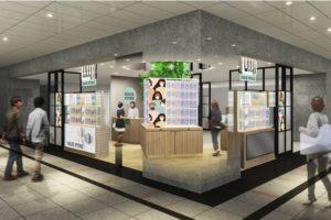 イオンリテールが東京駅地下にオープンしたマスク専門店「ルッソ マスクストア」の完成イメージ図
