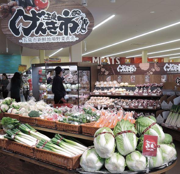 原信寺沢店の新潟県五泉市内の地場野菜を展開する「げんき市」コーナー
