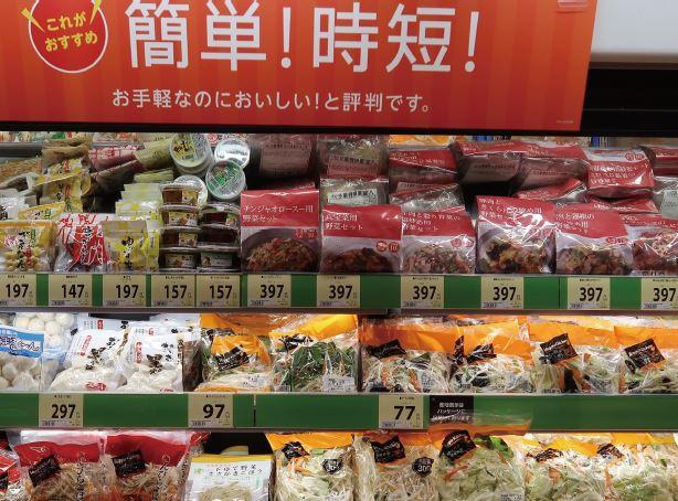西友三軒茶屋店では、「簡単 ! 時短 ! 」コーナーを展開