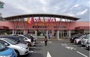 「ヤオコー川越南古谷店」の外観