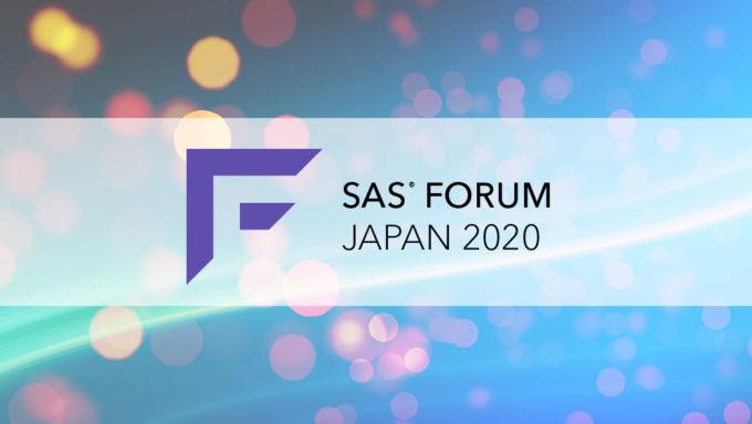 SAS FORUM JAPAN 2020