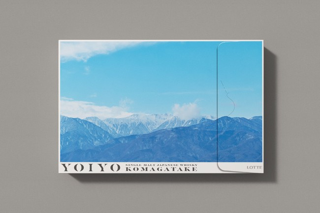 YOIYO KOMAGATAKE