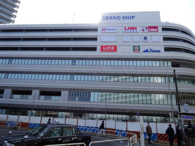 大船駅前店が入居する大型複合施設「グランシップ」