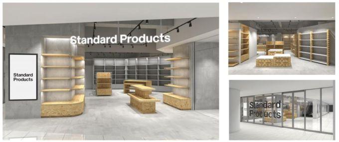 大創産業新業態「スタンダードプロダクツ(Standard Products by DAISO」完成イメージ