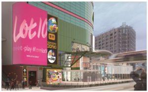 マレーシアにある商業施設「Lot10 ショッピングセンター」の外観イメージ