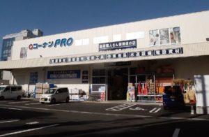 コーナンPRO天神川高辻店外観