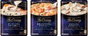 ハウス食品生鮮調味料事業強化