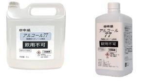 日本盛 アルコール