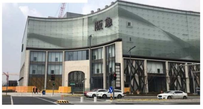 H2Oリテイリングが中国浙江省寧波市で開発中の商業施設「寧波阪急」の完成イメージ