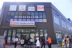 ■3月16日にオープンした「オーケー平塚店」。2階にはフィットネスジムや音楽教室もテナントとして入る