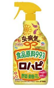 アースガーデン ロハピ 1000㎖(アース製薬)