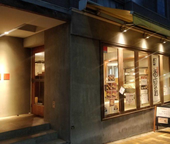 東京都文京区小石川にあるレストラン併設の熟成肉専門店「中勢以 内店」