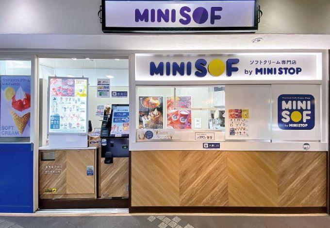 ミニストップのソフトクリーム専門店「ミニソフ」1号店の「横浜ポルタ店」