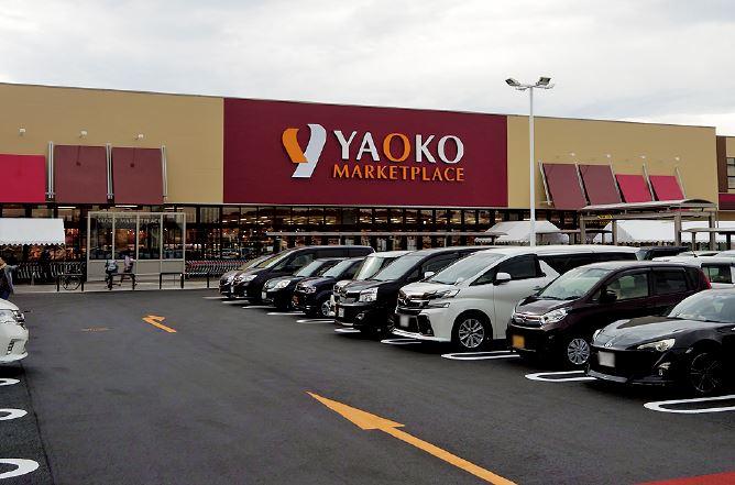ヤオコー 所沢北原店の外観