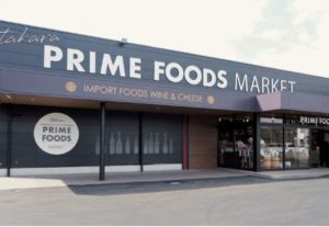 PRIME FOODS MARKET静岡1st.の外観