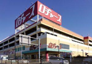 北辰商事の本部も入る同社1号店の「ロヂャース浦和店」(埼玉県さいたま市