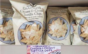 トレーダー・ジョーズアレルギー対策のため穀類不使用で、キャッサバとココナッツを原材料とするトルティーヤチップス