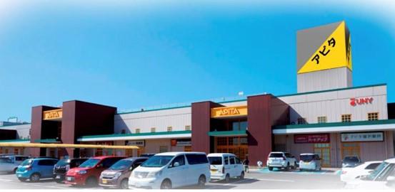 「アピタ稲沢店」の完成イメージ