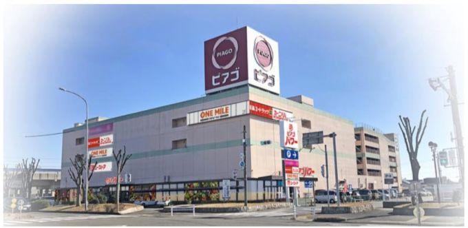 「ピアゴパワー妙興寺店」の外観イメージ