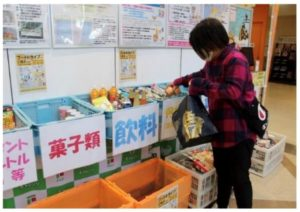 愛知県内3店舗に常設された「フードドライブ」コーナー