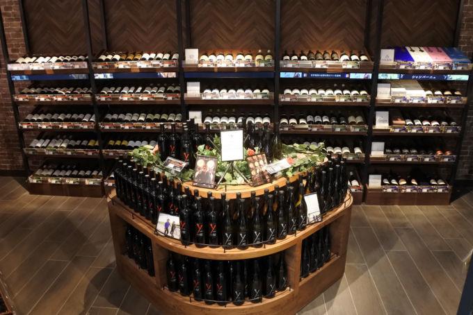 ライフ最大パターンとなるワイン1000品を集積したグランシップ大船駅前店の売場演出