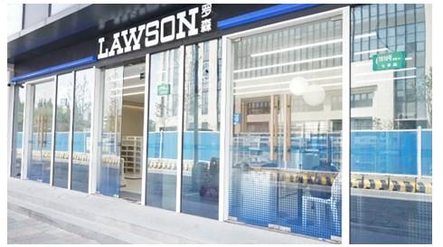 ローソンとパナソニックが共同で中国上海市にオープンさせる環境配慮モデル店舗の外観