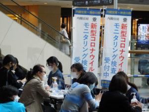 コロナ禍の需要減が続く中、無症状者を対象に新型コロナウイルスのPCR検査キットが配布された横浜市内の繁華街