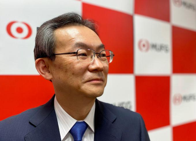 三菱UFJ銀行 半沢淳一新頭取