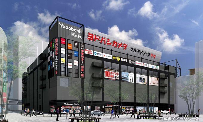 「ヨドバシカメラ マルチメディア甲府」の外観イメージ
