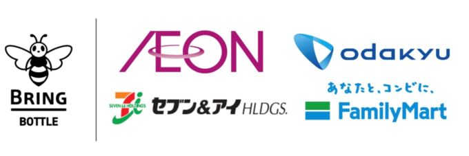 「BRING BOTTLEコンソーシアム」、イオン、セブン&アイ、小田急、ファミマのロゴ