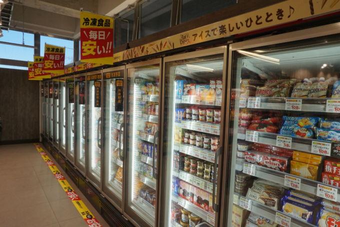 スーパーマーケットの冷凍食品売場は特売からEDLPへと大きく変わってきた