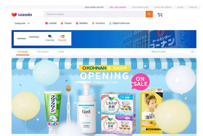 コーナン商事が出店した東南アジアのショッピングサイト「Lazada」