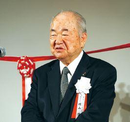 全国スーパーマーケット協会の横山清会長