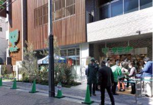 サミットストア西荻窪駅南店の外観