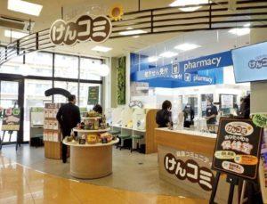 3月24日に改装オープンした「サミットストア鳩ヶ谷駅前店」に導入された「健康コミュニティコーナー」