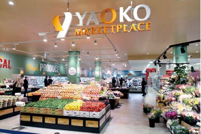 ヤオコー蕨錦町店