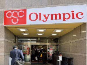 Olympic 新宿百人町店の外観