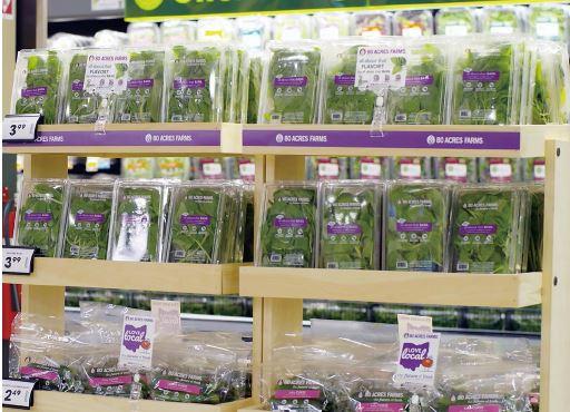 垂直農法の採れたて農産物を供給する80エーカーズ・ファームズの商品